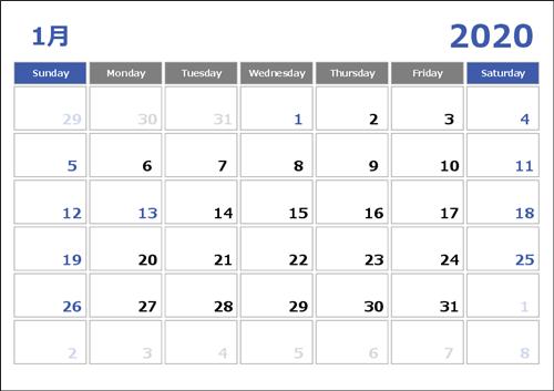 2020年対応エクセルカレンダーテンプレート ブルー