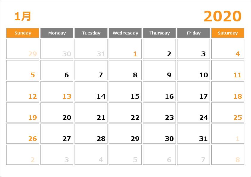 2020年エクセルカレンダー03 A4 1か月 祝日年度変更可能タイプ