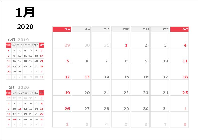 無料 エクセルカレンダー 2020 2021