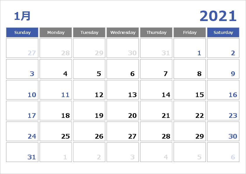 年 カレンダー エクセル 2021