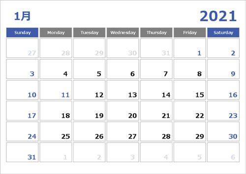 2021年対応エクセルカレンダーテンプレート ブルー