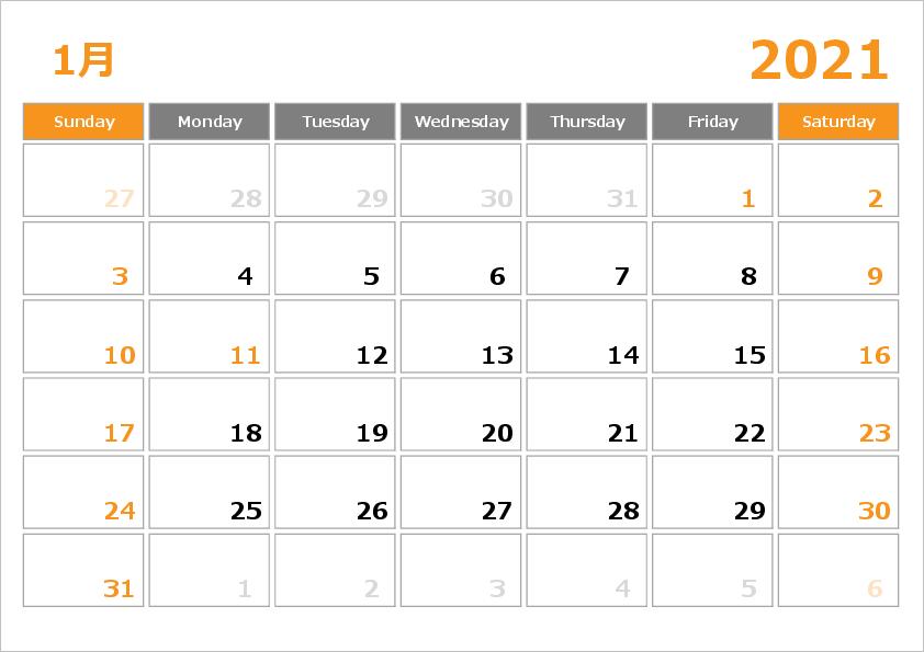 2021年エクセルカレンダーテンプレート03