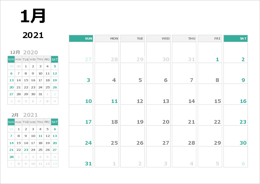 2021年エクセルカレンダーテンプレート04