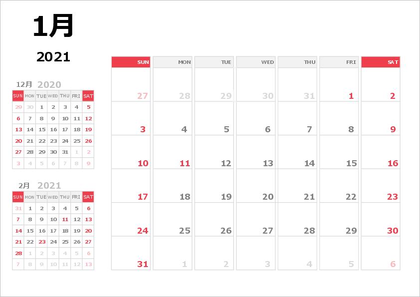 2021年エクセルカレンダーテンプレート05