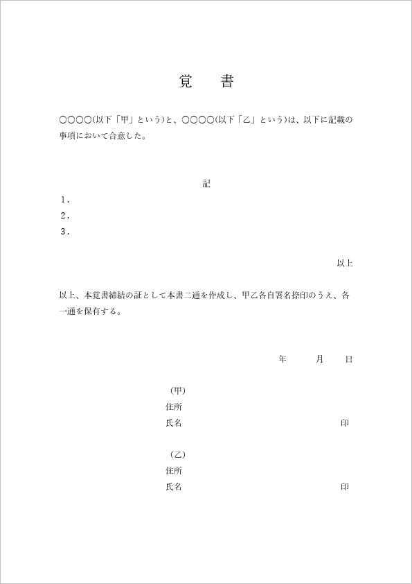テンプレート 覚書