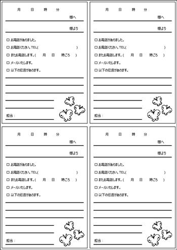 pdf 2ページ 分割 表示