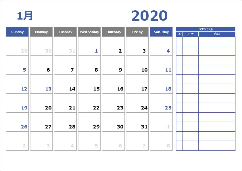 カレンダー型のToDoリストのエクセルテンプレート06